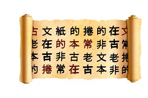 Papyrus scroll with chinese