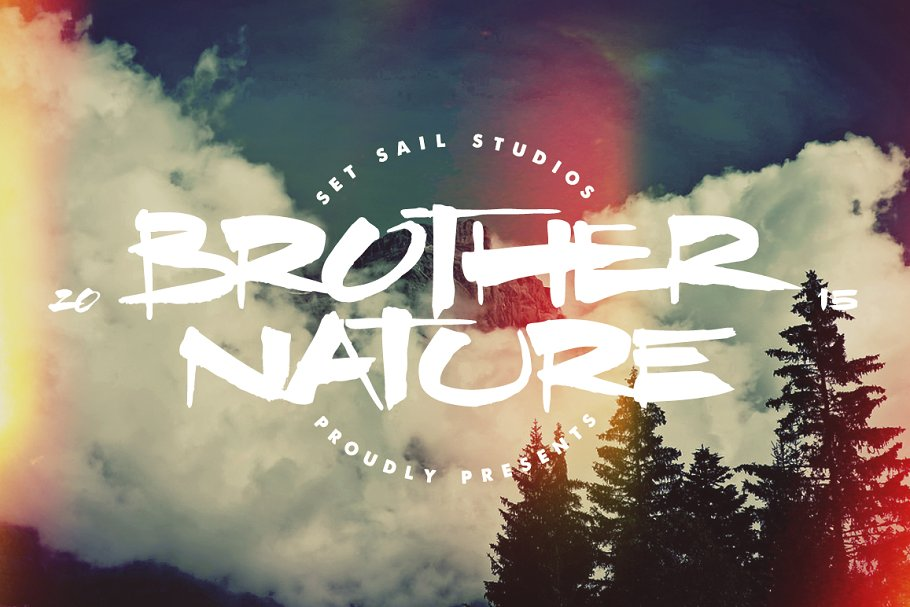 Best Brother Nature Vector