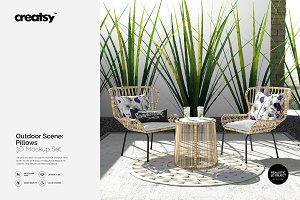 Outdoor Scene: Pillow Mockup