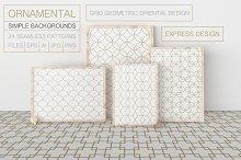 Set of ornamental seamless patterns