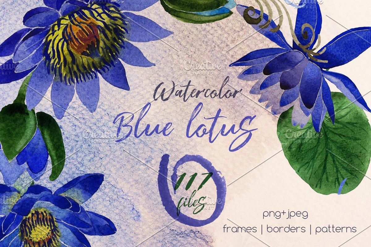 Blue Lotus Png Watercolor Set Illustrations Creative Market