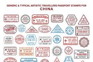 China visa passport stamps set