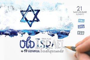 Old Israel. Watercolor Flag.