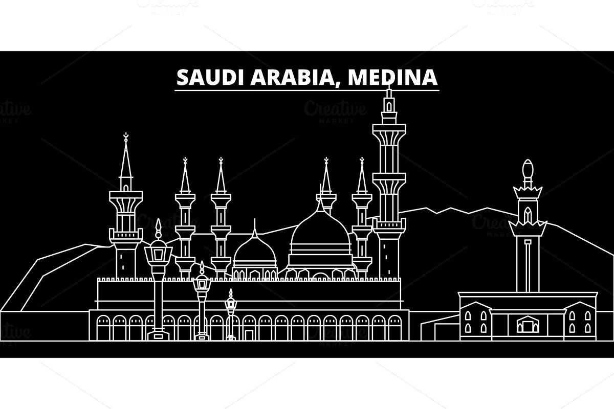 Medina silhouette skyline  Saudi Arabia - Medina vector city, saudi arabian  linear architecture  Medina travel illustration, outline landmarks  Saudi
