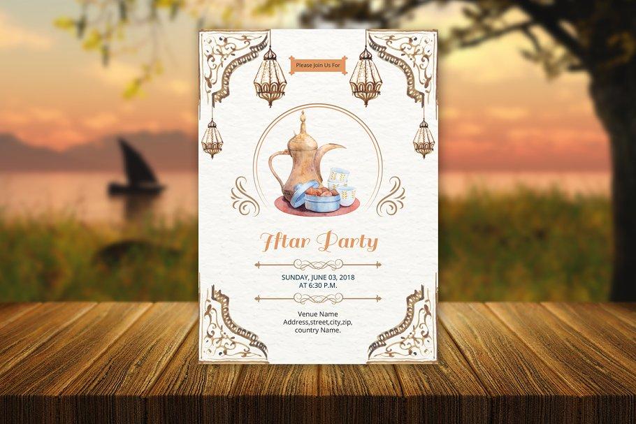 Iftar Party Invitation Card Card Templates Creative Market