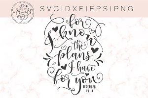 For I know the plans SVG DXF EPS PNG