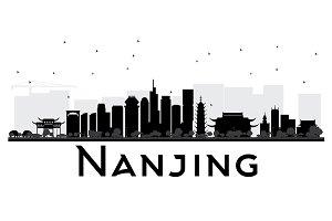 Nanjing China skyline