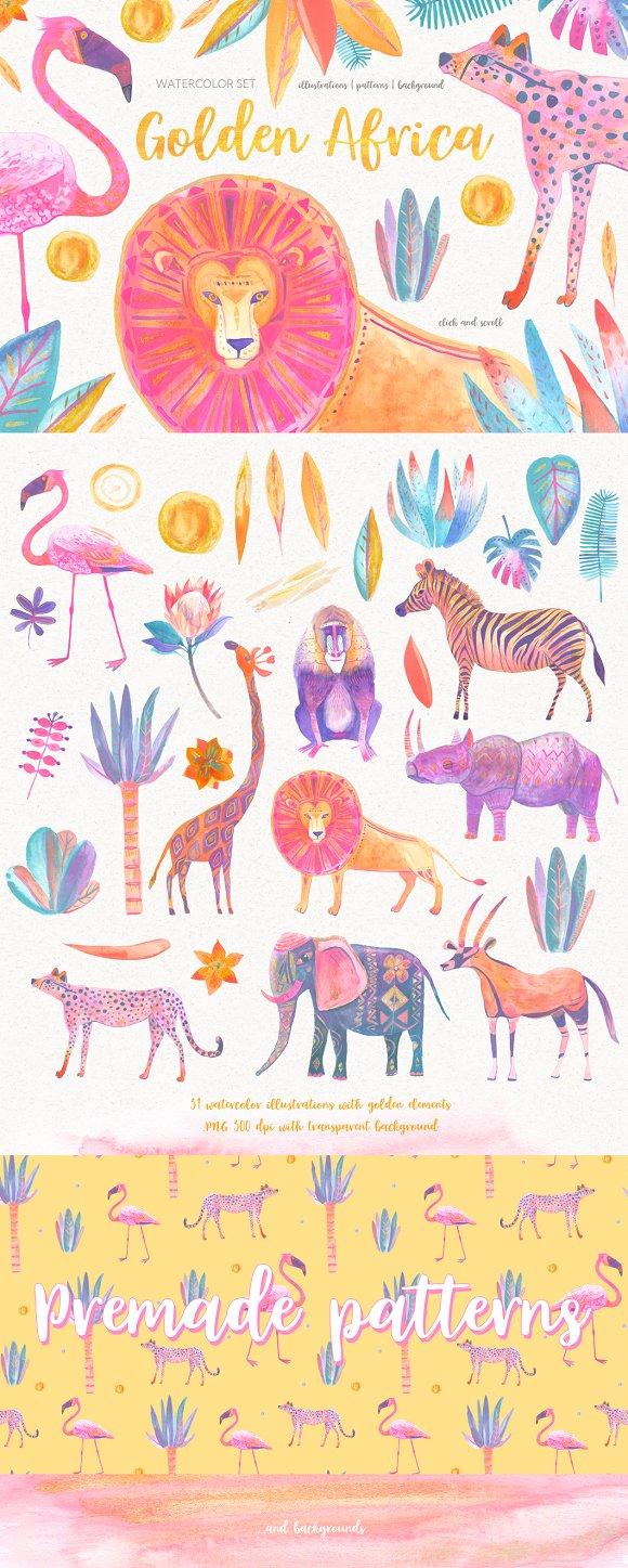 Golden Africa Watercolor Set