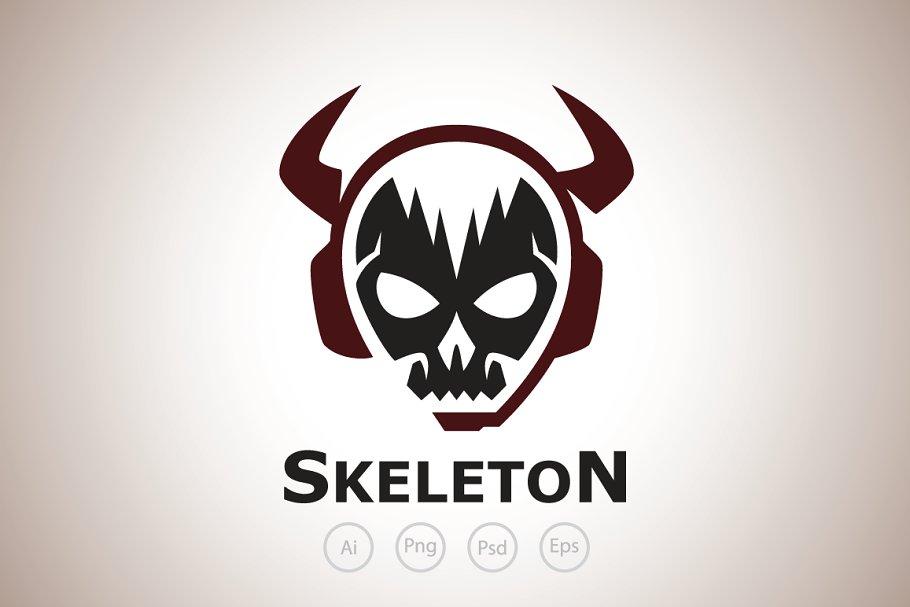Horns Skull Gamer Logo Template