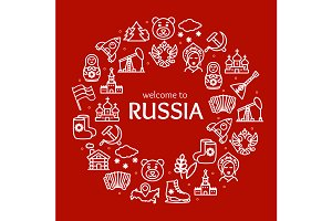 Russia Travel Round Design