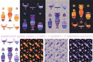 Greek vases. Watercolor collage.