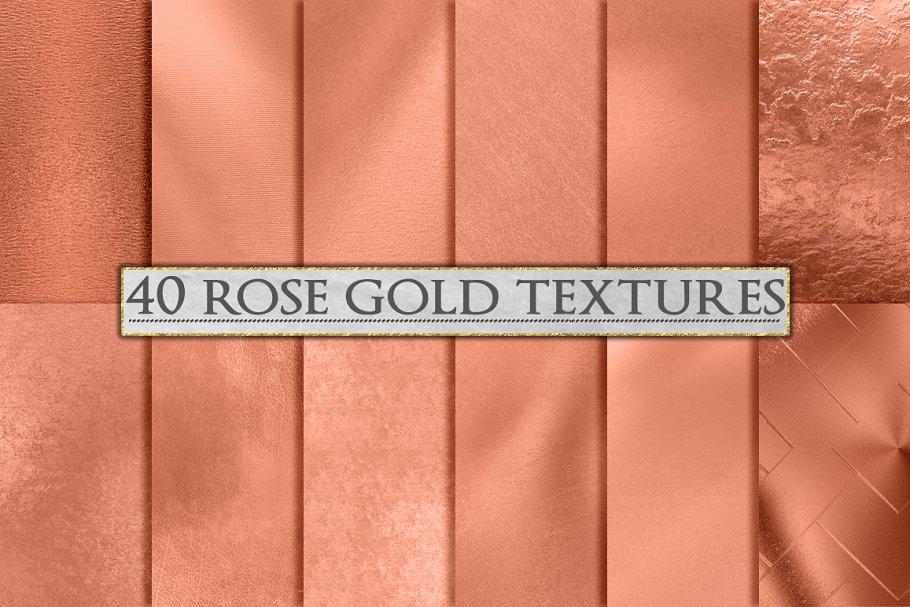 Rose Gold Foil Background Textures ~ Textures ~ Creative Market