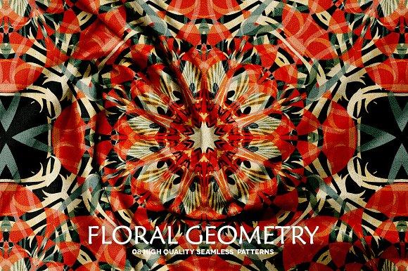 Floral Geometry