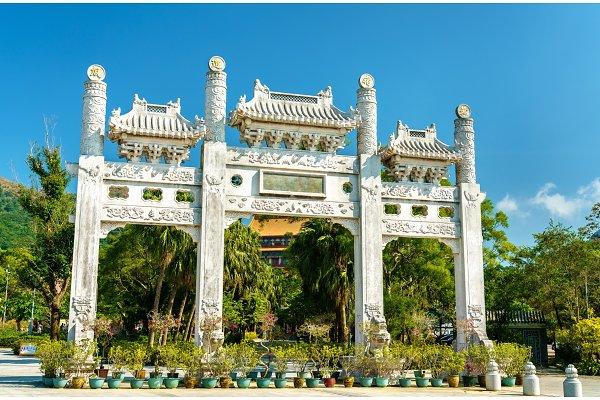Architecture Stock Photos: Leonid Andronov - Entrance Gate to Po Lin Monastery at Ngong Ping - Hong Kong, China