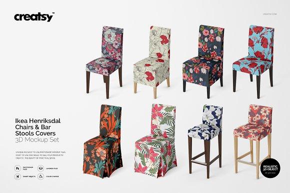 Ikea Henriksdal Chair Stool Mockup