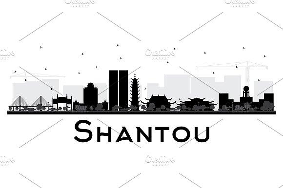 Shantou China Skyline