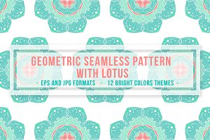 Geometric Seamless Pattern (Lotus)