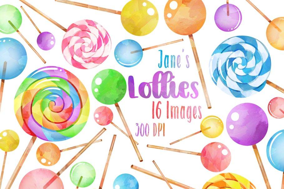 Watercolor Lollipops Clipart