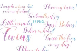 Twins Baby Shower Word Art Clipart