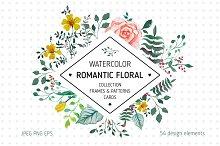 *Romantic floral *