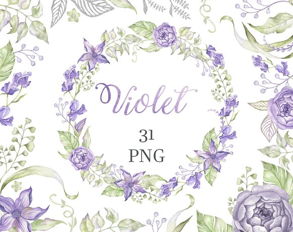 Watercolor Violet Clipart