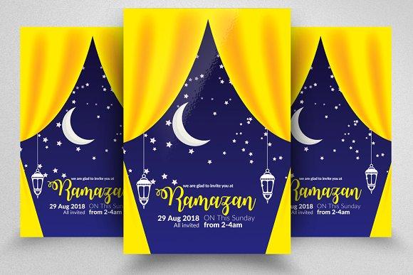 Ramadan Iftaar Party Flyer Templates