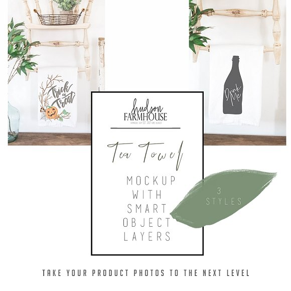Rustic White Tea Towel Mockup