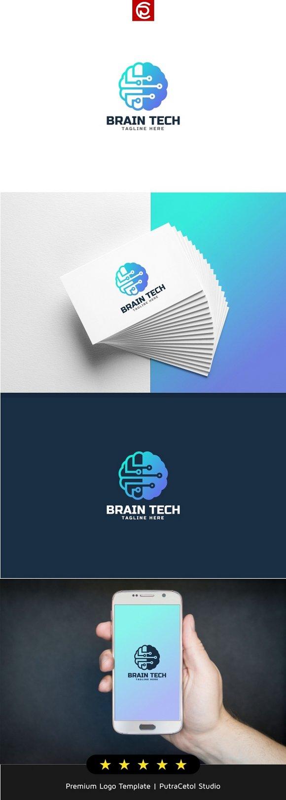 Digital Brain Technology Logo