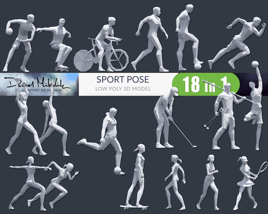 Low Poly Sport Pose Pack
