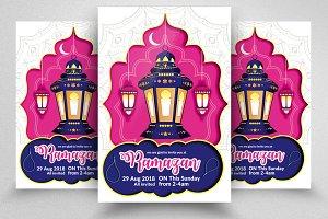 Ramadan Mubarak Iftar Flyer Invite