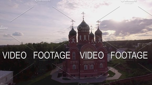 Aerial View Of Ascension Cathedral In Lukino Village Russia