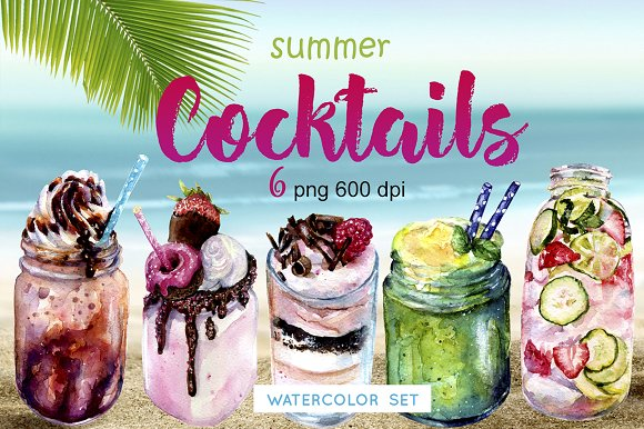 Watercolor Clipart Summer Cocktails