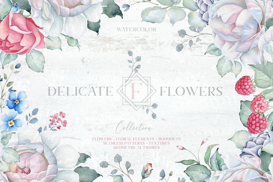 Delicate Watercolor Florals