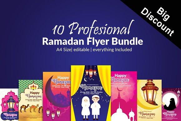 10 Ramadan Iftaar Flyers Bundle