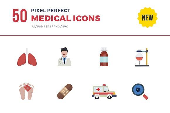 Medical Health Flat Icons Set