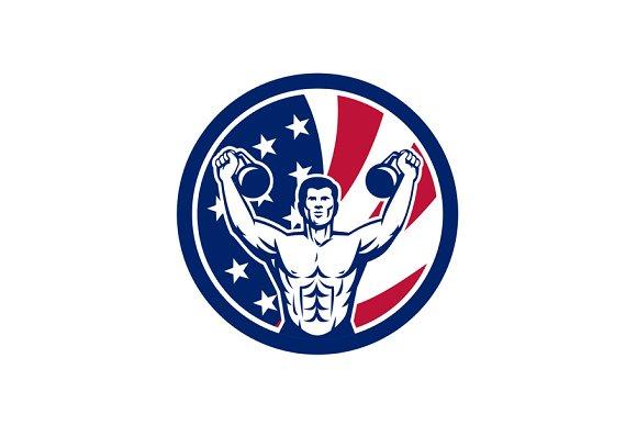 American Physical Fitness USA Flag I
