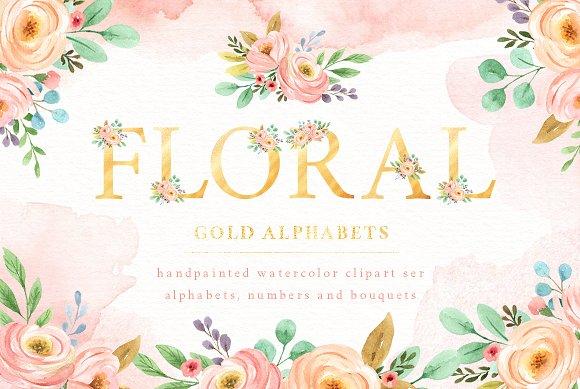 Floral Gold Alphabet Watercolor Set
