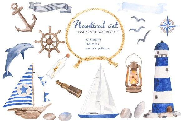 Nautical Set Watercolor