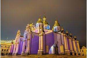 St. Michael's Golden-Domed Monastery in Kiev, Ukraine