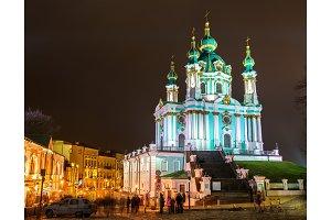 St. Andrew Church, one of landmarks of Kiev, Ukraine