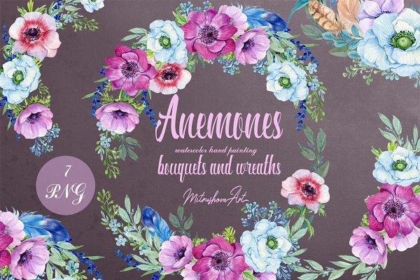 watercolor bouquet .Anemones