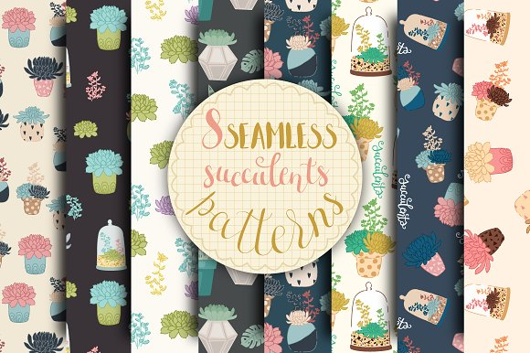 8 Seamless Succulents Patterns