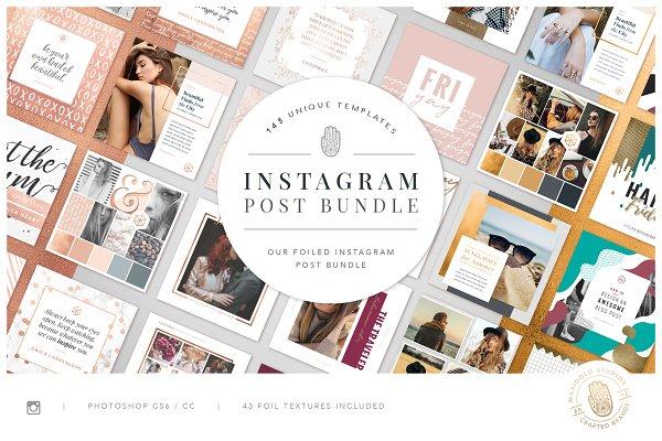 Instagram Templates: Marigold Studios - Foiled Instagram Post Bundle