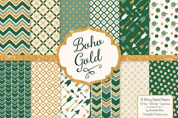 Emerald Green Glitter Digital Paper…