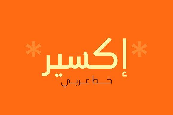 Ikseer Arabic Typeface