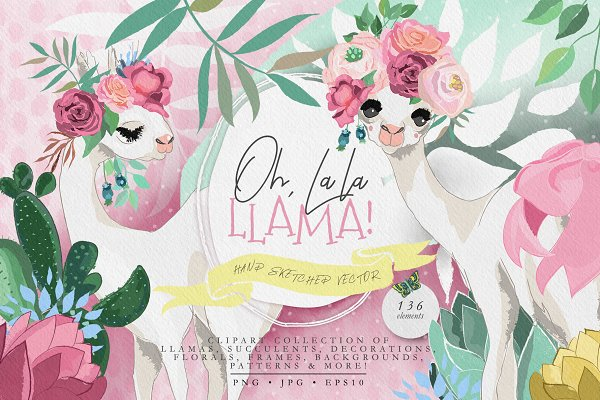 Illustrations and Illustration Products: Principesca - Oh La La Llama