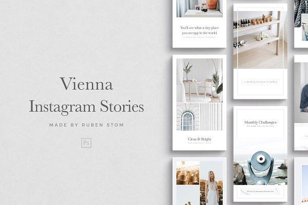 Instagram Templates: Ruben Stom - Vienna Instagram Stories