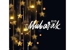 Eid Mubarak. Ramadan kareem.