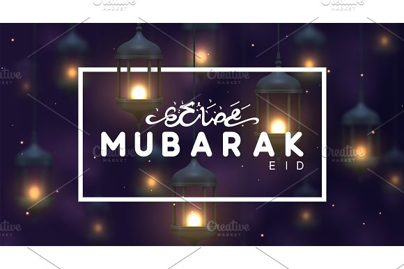 Eid Mubarak Greeting Card With Arabic Calligraphy Ramadan Kareem