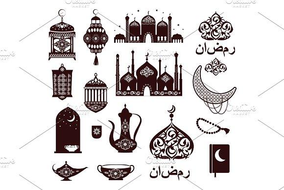 Ramadan Kareem Festival Symbols In Black Colors